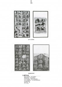 catalog3-16