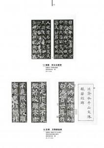 catalog3-17