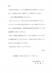 catalog4-02