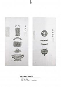 catalog4-07