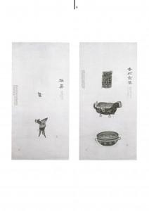 catalog4-08