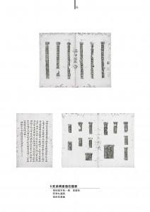 catalog4-10