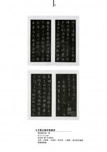 catalog4-13