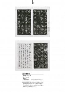 catalog4-15