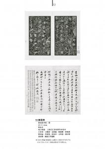 catalog4-16