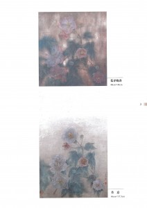 江宏偉-5