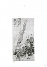 中国美術名品展-26
