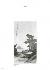 中国美術名品展-25