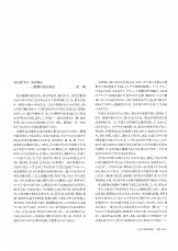 邵飛展-05