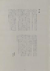 岡村商石回顧展-20