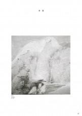中国美術名品展-36