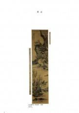 中国美術名品展-07