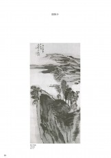 中国美術名品展-29