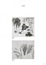 中国美術名品展-22