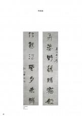 中国美術名品展-39