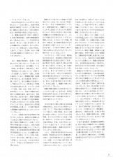 橋本関雪_錢瘦鐵-07