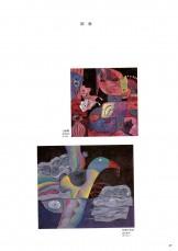 中国美術名品展-16