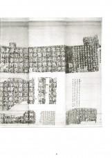 岡村商石回顧展-05