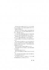 邵飛展-04