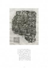 岡村商石回顧展-9