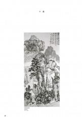 中国美術名品展-19