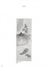 中国美術名品展-27