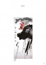 中国美術名品展-12