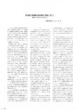 橋本関雪_錢瘦鐵-06