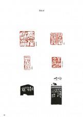 中国美術名品展-45