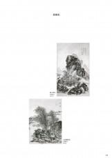 中国美術名品展-20