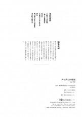 岡村商石回顧展-21