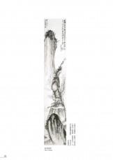橋本関雪_錢瘦鐵-09