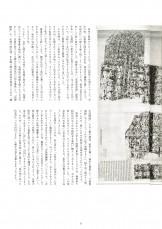岡村商石回顧展-06
