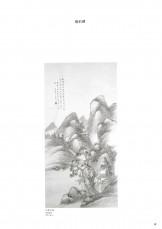 中国美術名品展-18