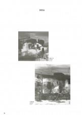 中国美術名品展-33