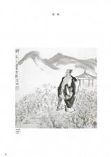 中国美術名品展-31