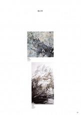 中国美術名品展-14