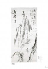橋本関雪_錢瘦鐵-10