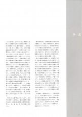 中国美術名品展-06