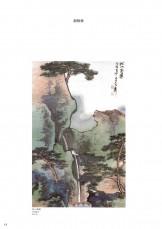中国美術名品展-13