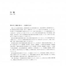 江宏偉-趙秀煥-03