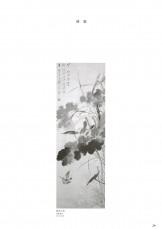中国美術名品展-28