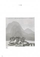中国美術名品展-35