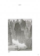 中国美術名品展-30