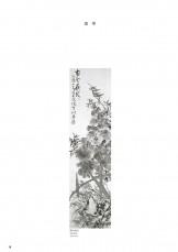 中国美術名品展-17