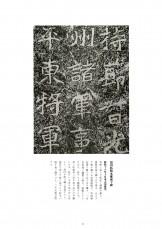 岡村商石回顧展-07