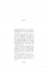 中国美術名品展-04