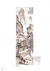 橋本関雪_錢瘦鐵-19