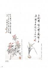 橋本関雪_錢瘦鐵-13