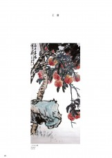 中国美術名品展-09